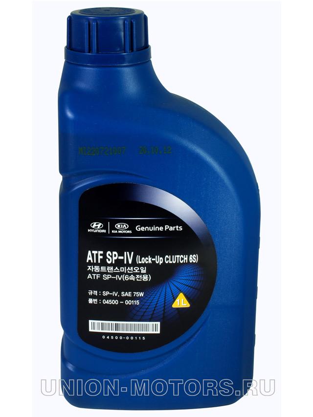 Масло для АКПП Kia ATF SP-IV канистра 1 л